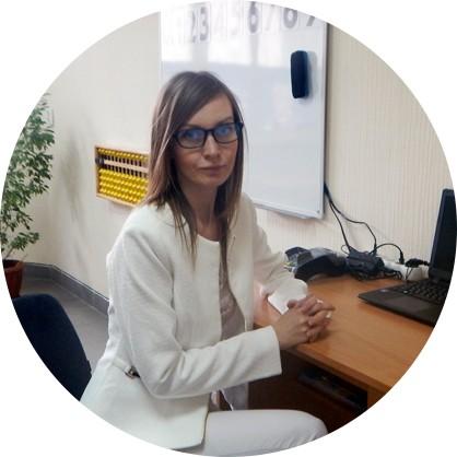 Елена Рогачева