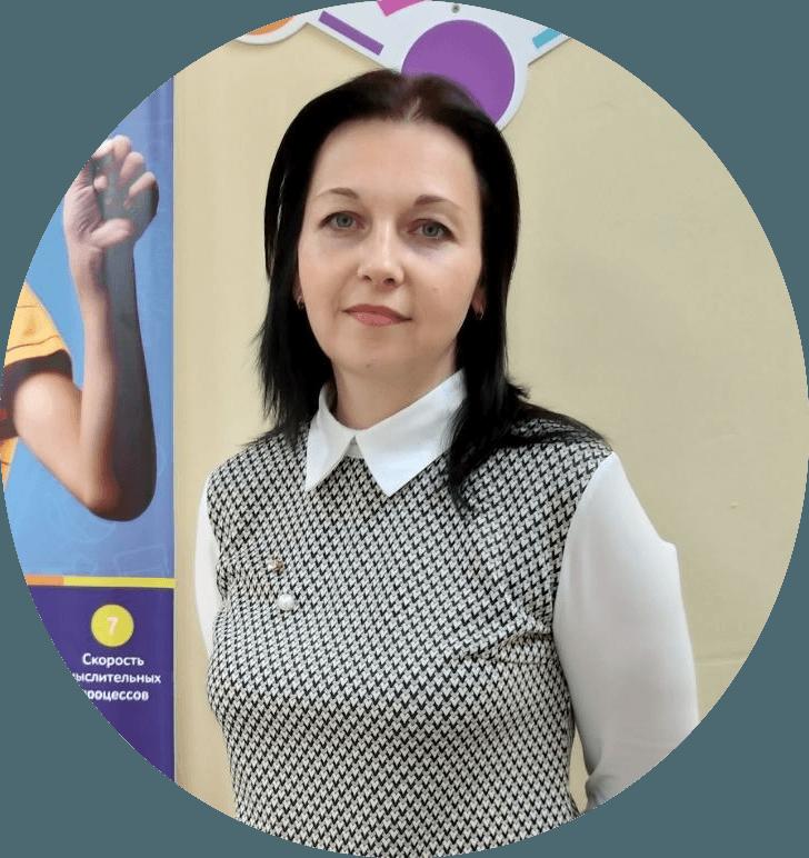 Наталья Рузанкина